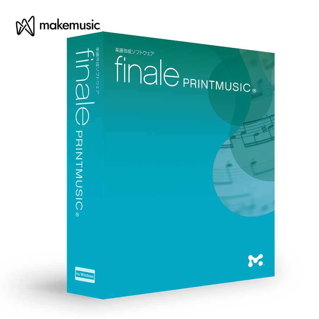 PrintMusic for Windows